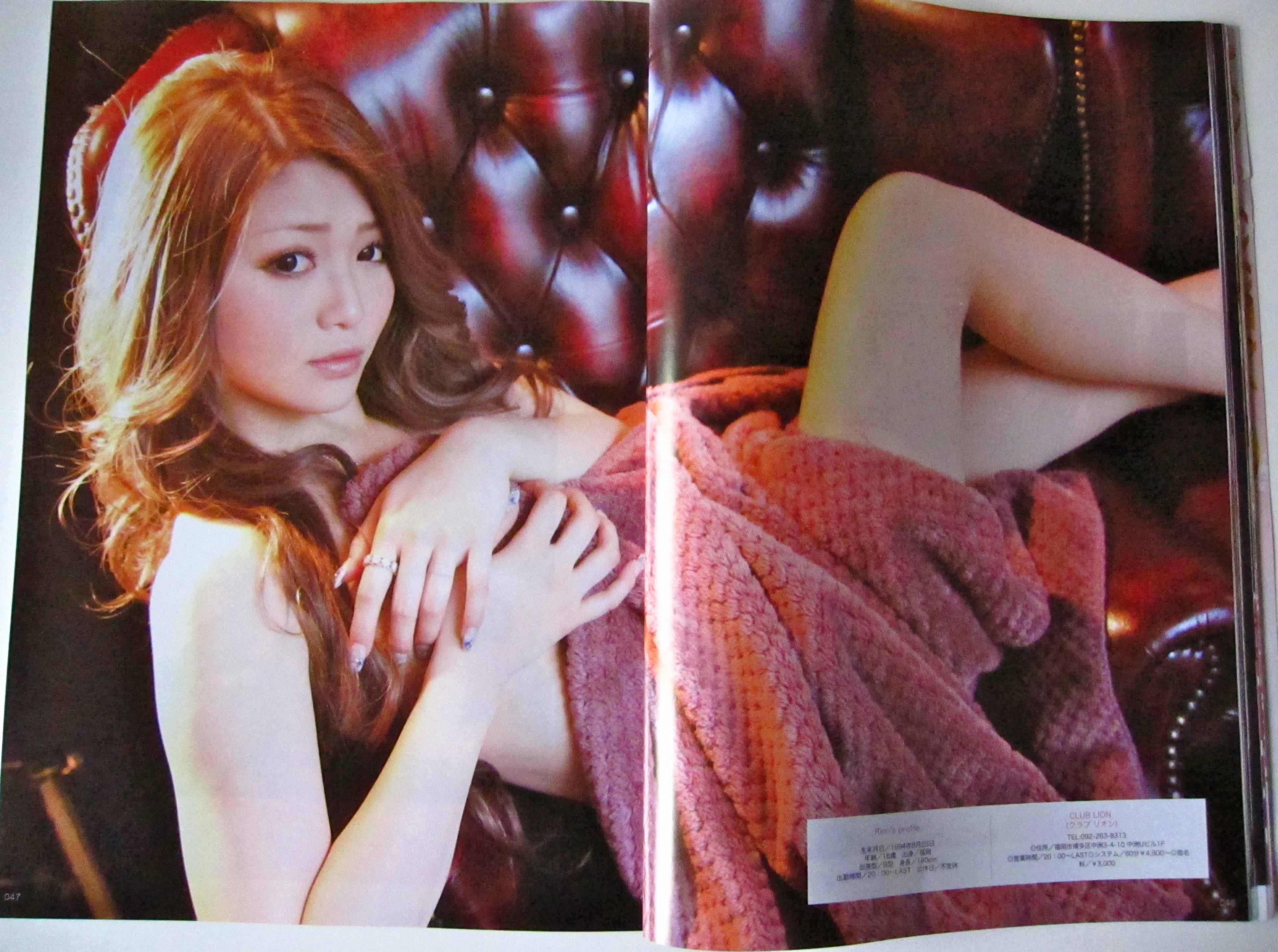 japanese sex magazinebig dik in pussy