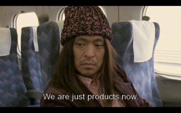 We are products (Big Man Japan)