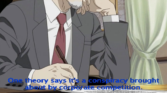 Corporate competition (Ghost in the Shell)